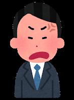 """""""ひかる"""""""